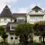 The Atherton House (1990 California)
