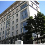Argenta's Confirmed And Artani's Rumored, Will 77 Van Ness Be Next?