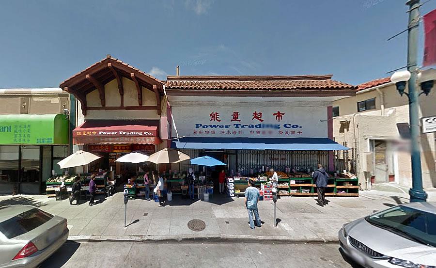 1524-1532 Ocean Avenue Site
